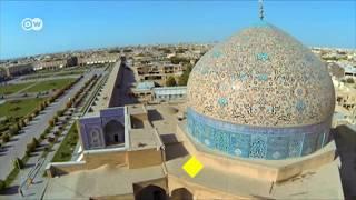 Arte persa exposta pela primeira vez fora do Irã