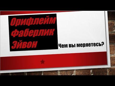Предатели сетевых компаний или чем мерятся  лидеры - DomaVideo.Ru
