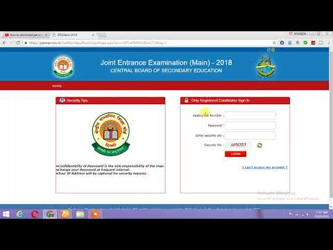 HOW TO DOWNLOAD JEE MAIN ADMIT CARD 2018