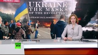 «Маски революции»: Киев попросил Париж снять с эфира документальный фильм о событиях на Майдане
