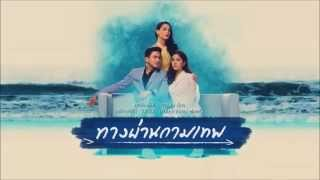 General Thai Khmer Movie - Thang Phan Kammathep [48 END]