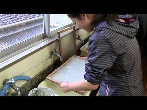 種子島の学校活動:安納小学校サトウキビの和紙作り紙すき体験