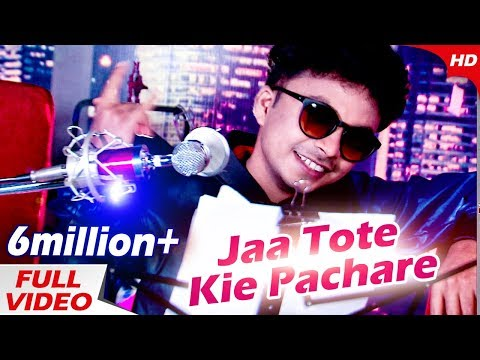 Video Mantu Chhuria New Superhit Song - JAA TOTE KIE PACHARE download in MP3, 3GP, MP4, WEBM, AVI, FLV January 2017