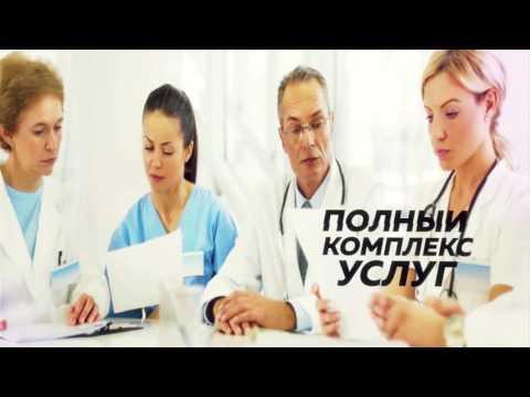 Наркологическая помощь, реабилитация наркоманов. Клиника 100 % анонимно.