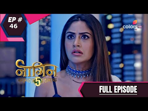 Naagin 5 | नागिन 5 | Episode 46 | 16 January 2021