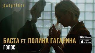 Полина Гагарина A Million Voices (День ВМФ 2016) pop music videos 2016