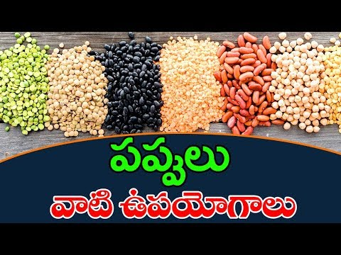 Nutritional Benefits of Pulses | Amazing Health Benefits of Eating || What are Pulses? | Life Booste