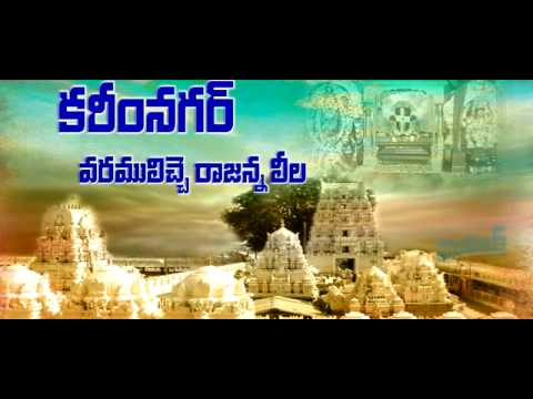 Video Bhandook Movie    Telangana Breathless Song download in MP3, 3GP, MP4, WEBM, AVI, FLV January 2017
