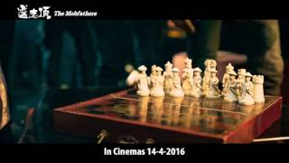 Nonton             The Mobfathers   14 4 2016                       Film Subtitle Indonesia Streaming Movie Download