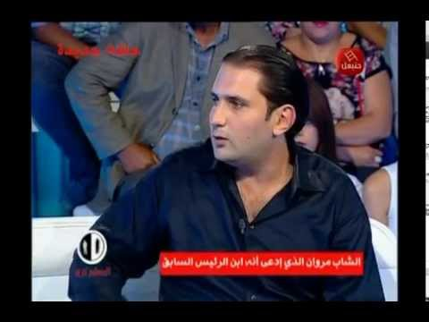 Al Mousameh Karim Episode 01 le 05/11/2015 إبن الرئيس السابق زين العابدين بن علي (видео)