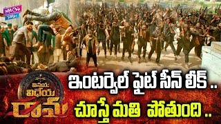 Video Vinaya Vidheya Rama Movie Scene Revealed | Ram Charan | Kiara Advani | Tollywood | YOYO Cine Talkies MP3, 3GP, MP4, WEBM, AVI, FLV Februari 2019