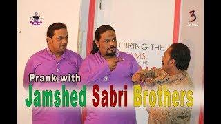 Video Prank with Jamshed Sabri Brothers | by Aamir Baba | Bach Ke Rehna Re MP3, 3GP, MP4, WEBM, AVI, FLV Agustus 2018