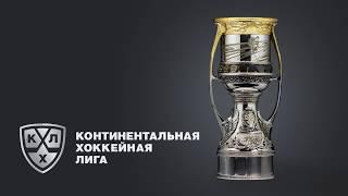 Медали чемпионов 10-го сезона КХЛ
