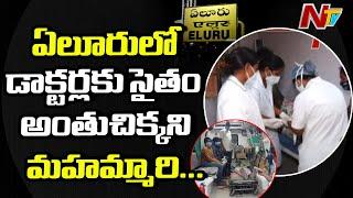 350 hospitalized as mystery disease strikes parts of Eluru in Andhra pradesh