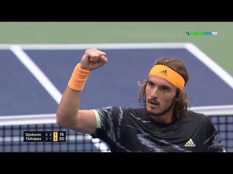 Τζόκοβιτς - Τσιτσιπάς (1-2) Highlights - ATP Masters 1000 Rolex Shanghai | COSMOTE SPORT