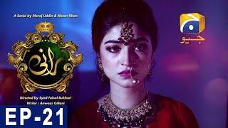 Rani - Episode 21 | Har Pal Geo