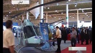 Iran 7th International Kish Air Showهفتمين نمايشگاه هوايي جزيره كيش ايران