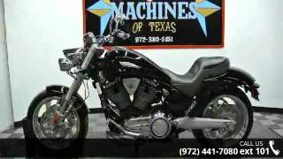 7. 2008 Victory Hammer *Manager's Special*  - Dream Machines...