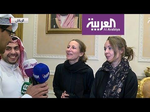 العرب اليوم - شاهد: مقابلة مع الصحافيتين الفرنسيتين إثر إنقاذهما من الحوثيين