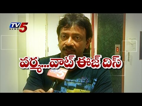 RGV in Another Controversy   Accused Of Owing 5 Crores : TV5 News