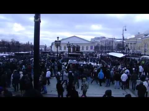 События на Манежной площади 11 декабря 2010.