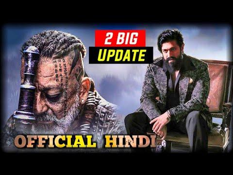 KGF Chapter 2, KGF 2, Sanjay Dutt, Yash, Prashant Neel, Prakash Raj, KGF 2 Update, KGF 2 Movie,
