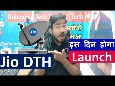 Jio DTH Launch Date, Price & Channel list | Reliance Jio Set Top Box | DD FREE DISH vs Jio DTH
