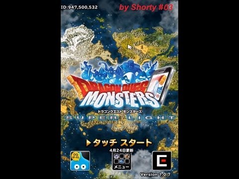 Dragon Quest Monsters Super Light Android