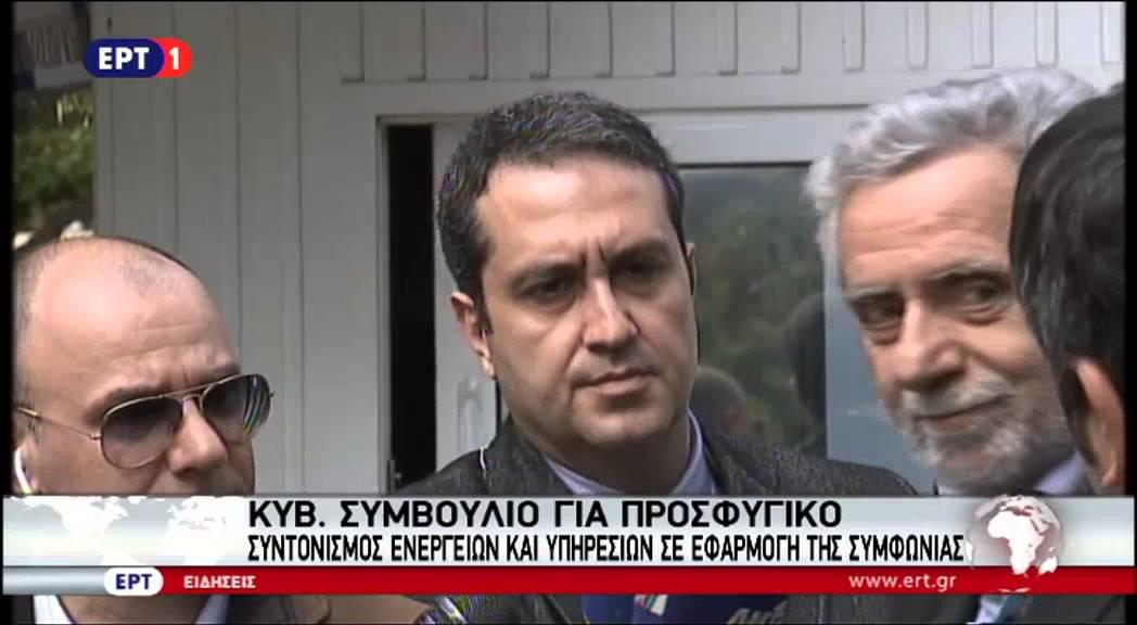 Θ. Δρίτσας: Δεν έχει τεθεί θέμα μη εφαρμογής της συμφωνίας Ε.Ε. – Τουρκίας