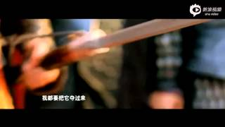Trailer of The Empress of China武则天