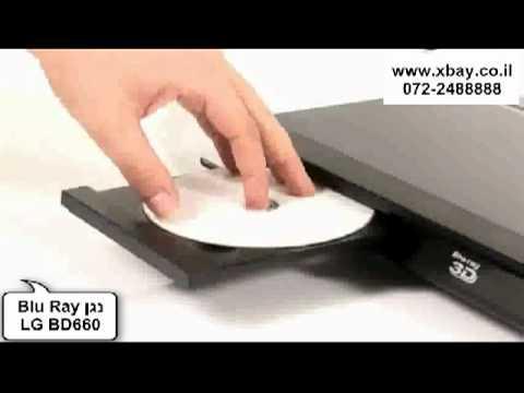 נגן Blu Ray  LG BD660