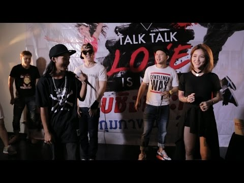 LOVE IS NOW - MC KING VS DJ KATOY