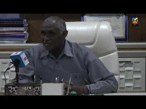 افادة /الفريق أول ركن السر حسين بشير مدير عام شركة مطارات السودان القابضة