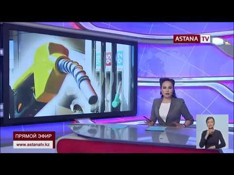 , title : 'Стабилизации цен на бензин в Казахстане не будет - аналитик'
