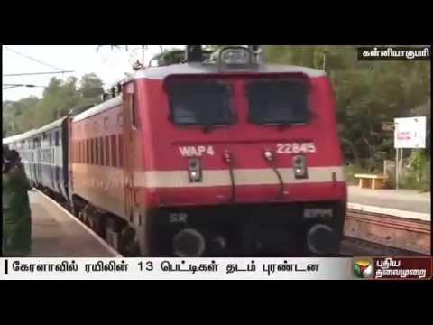 Kerala-train-derailment-Several-trains-cancelled-diverted