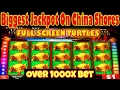 BIGGEST JACKPOT ON YOUTUBE ON CHINA SHORES HIGH LIMIT SLOT MACHINE