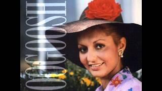 Googoosh - Gooshe Sheytoon     |گوگوش - گوش شیطون
