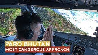 Video The World's Most Dangerous Approach - Paro, Bhutan MP3, 3GP, MP4, WEBM, AVI, FLV Juli 2019