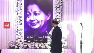 Watch Rajinikanth Bold Speach On Jayalalitha ஜெ.வை எதிர்த்ததும் - சந்தித்ததும்! YOYO TV Tamil Subscribe Our YouTube Channel https://goo.gl/g7QunD Google+ htt...