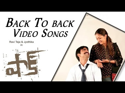 Shock Movie - Back To Back Video Song - Ravi Teja, Jyothika