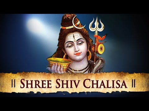 Video Shri Shiv Chalisa | Shiv Bhajan | Maha Shivratri Celebrations | Bhakti Songs download in MP3, 3GP, MP4, WEBM, AVI, FLV January 2017