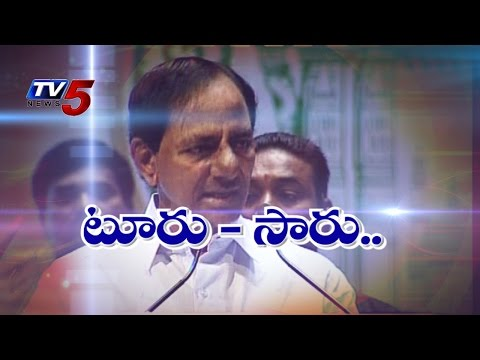 KCR On His Singapore Trip | Singapore Turns Role Model For Telangana : TV5 News