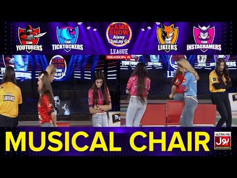 Musical Chair | Game Show Aisay Chalay Ga League Season 4 | Danish Taimoor Show | TikTok