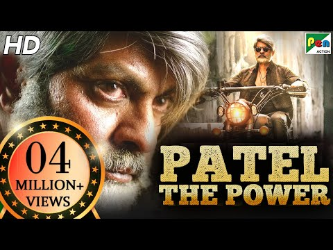 Patel The Power (2019) New Released Full Hindi Dubbed Movie | Jagapati Babu, Kabir Duhan Singh