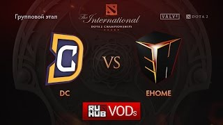DC vs EHOME, game 1