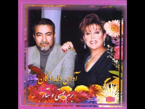 Mahasti & Sattar - Chahar Mezrab 2 | مهستی و ستار - چهار مضراب ۲
