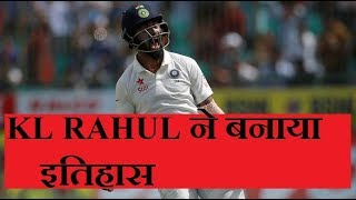 lokesh rahul becomes first Indian to hit 7 consecutive fifties in test.