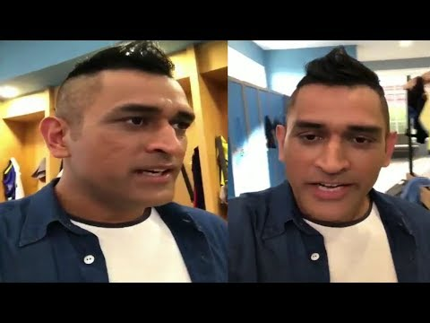 நான் ஒரு கத சொல்லட்டா | Dhoni னியின் வைரல் Video | MSD | CSK  Dhoni Short Story  IPL Cricket Team CSK