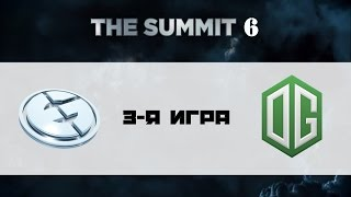 EG vs OG #3 (bo3) | The Summit 6, 20.11.16