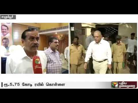 Rail-Robbery--Must-have-been-carried-out-by-an-organised-group-says-H-Raja